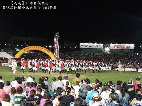 DSCN0319.JPG