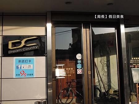 DSCN4845.JPG
