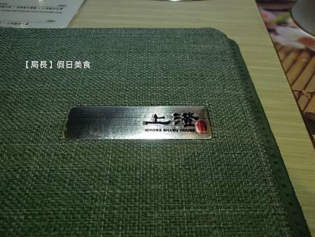 DSCN7079.JPG