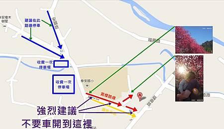地圖(停車資訊).jpg