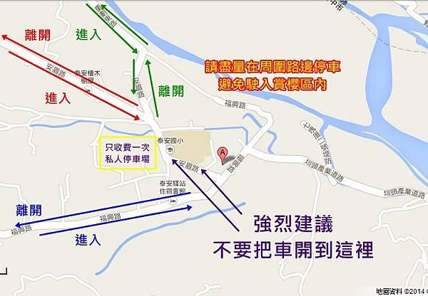 地圖(停車資訊2).jpg