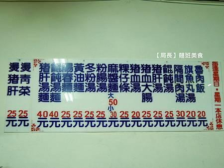 DSCN9517.JPG