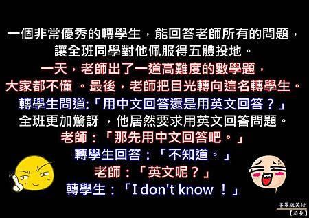 英文還中文.jpg