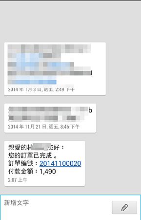 Screenshot_2014-11-29-07-15-53.png