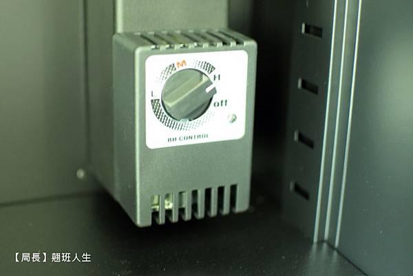 DSC_1075.JPG