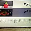 DSC_1169.JPG
