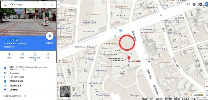 鴿子廣場.jpg