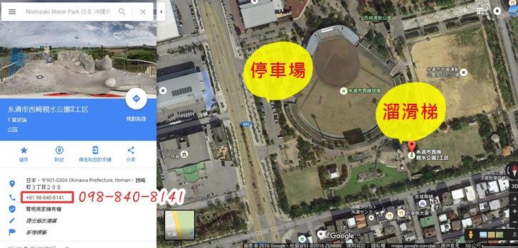西崎親水公園.jpg