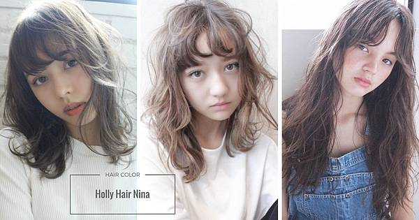 Holly Hair (2)