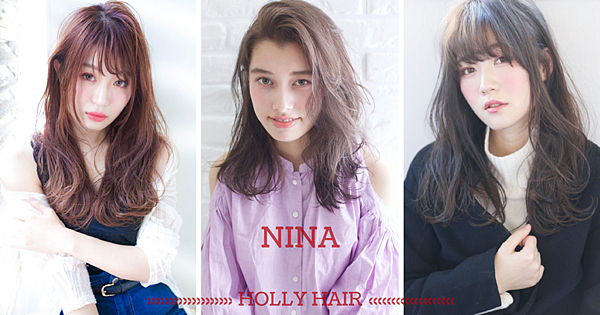 Holly Hair (2)