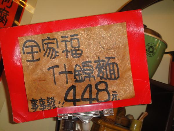 DSC02091.JPG