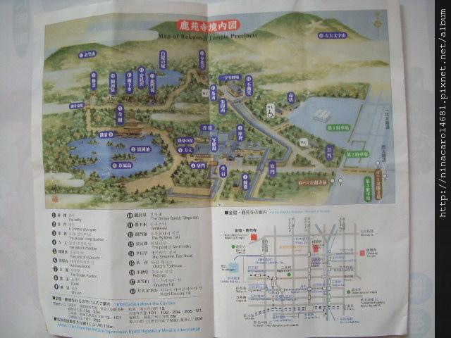 DSCN9248.JPG