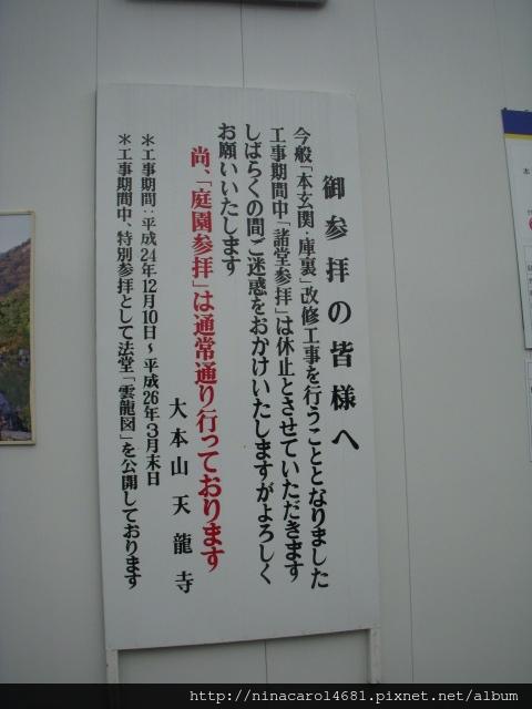 DSCN9438.JPG