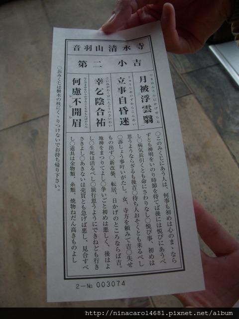 DSCN9693.JPG