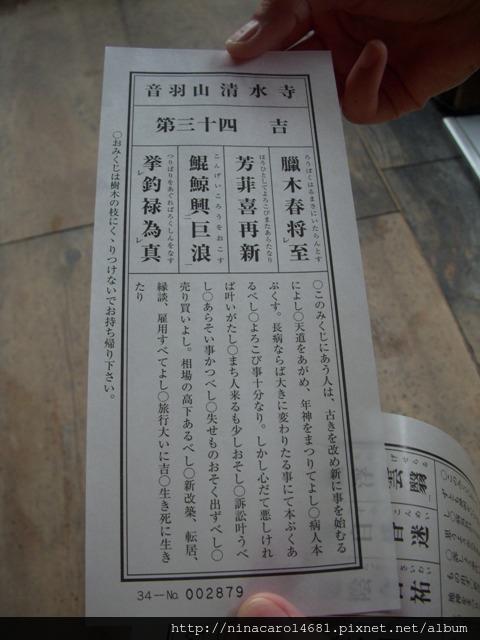 DSCN9694.JPG