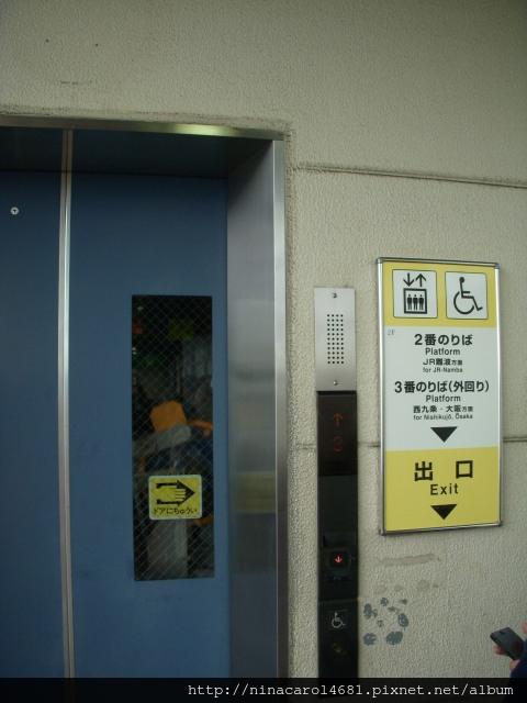 DSCN0053.JPG