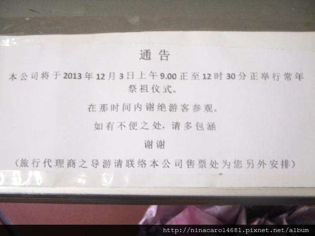 DSCN8419.JPG
