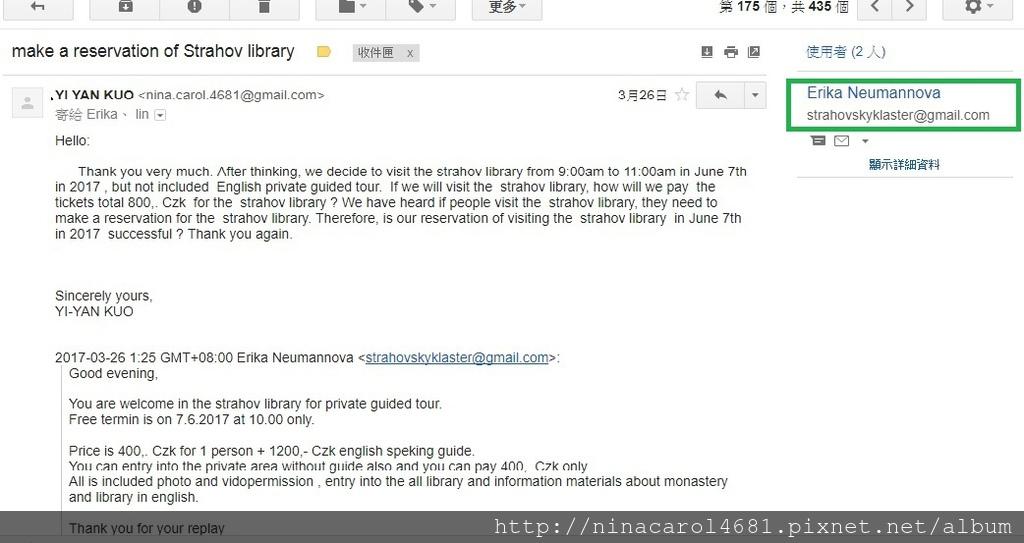申請圖書館入內.jpg