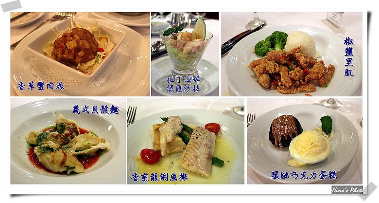 Dinner-3(韓).jpg