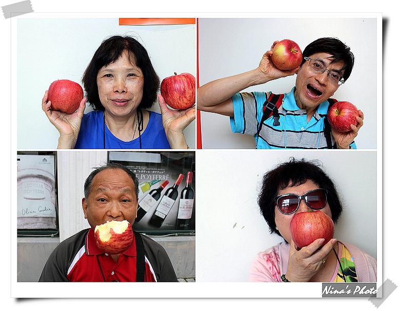 豪-蘋果.jpg