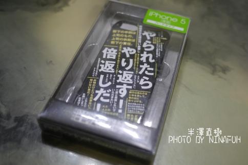 P1060038.tsp .jpg