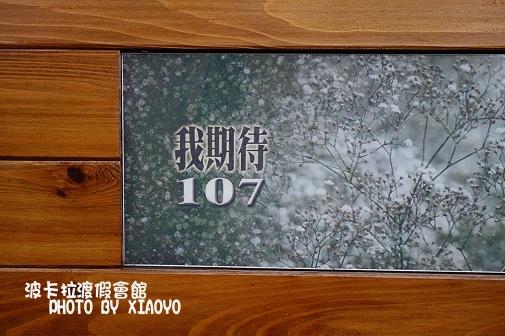 DSC01786.tsp .jpg
