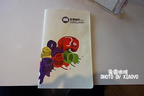 DSC03249.tsp .jpg