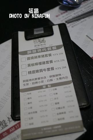 P1100296.tsp .jpg