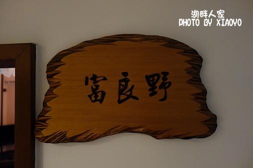 DSC09805.tsp .jpg