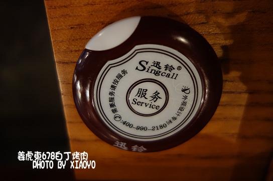 DSC00938.tsp .jpg