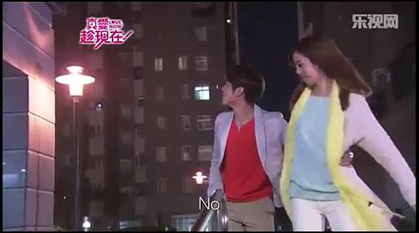 真愛趁現在 Love, Now- OTP 德茹 Cuts ep 33 part 1 - 10Youtube.com_20131229223847