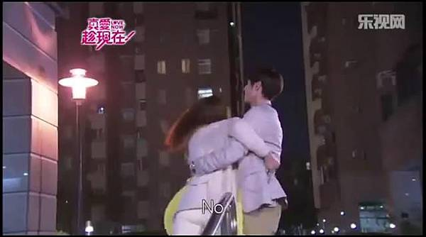 真愛趁現在 Love, Now- OTP 德茹 Cuts ep 33 part 1 - 10Youtube.com_20131229223848