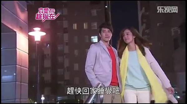 真愛趁現在 Love, Now- OTP 德茹 Cuts ep 33 part 1 - 10Youtube.com_20131229223846