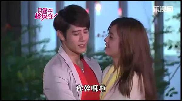 真愛趁現在 Love, Now- OTP 德茹 Cuts ep 33 part 1 - 10Youtube.com_20131229223853