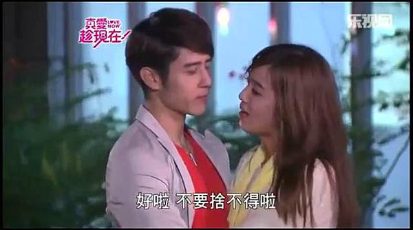 真愛趁現在 Love, Now- OTP 德茹 Cuts ep 33 part 1 - 10Youtube.com_20131229223855
