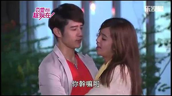真愛趁現在 Love, Now- OTP 德茹 Cuts ep 33 part 1 - 10Youtube.com_20131229223854