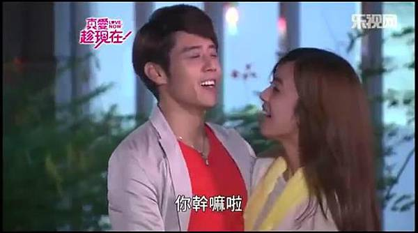 真愛趁現在 Love, Now- OTP 德茹 Cuts ep 33 part 1 - 10Youtube.com_20131229223851