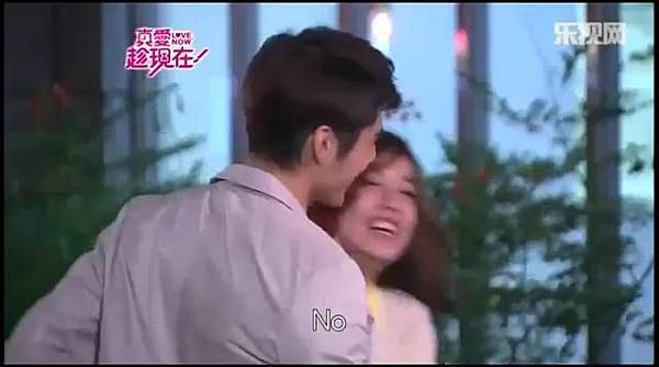 真愛趁現在 Love, Now- OTP 德茹 Cuts ep 33 part 1 - 10Youtube.com_2013122922221