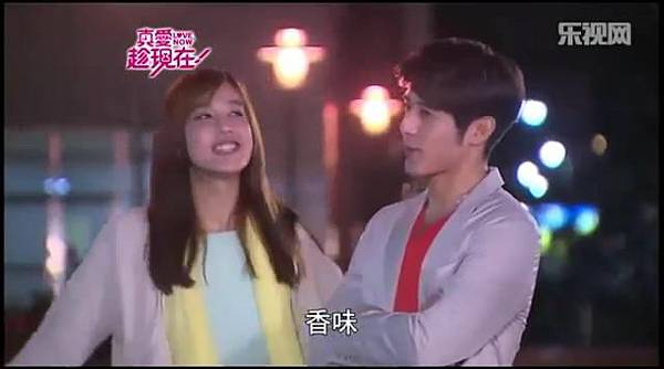 真愛趁現在 Love, Now- OTP 德茹 Cuts ep 33 part 1 - 10Youtube.com_20131229221750