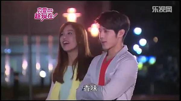 真愛趁現在 Love, Now- OTP 德茹 Cuts ep 33 part 1 - 10Youtube.com_20131229221749