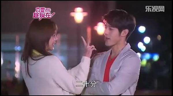 真愛趁現在 Love, Now- OTP 德茹 Cuts ep 33 part 1 - 10Youtube.com_20131229221751