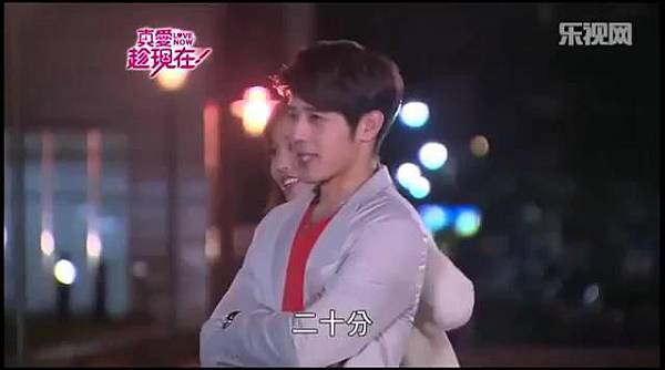 真愛趁現在 Love, Now- OTP 德茹 Cuts ep 33 part 1 - 10Youtube.com_20131229221748