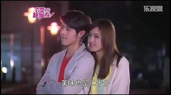 真愛趁現在 Love, Now- OTP 德茹 Cuts ep 33 part 1 - 10Youtube.com_20131229221757