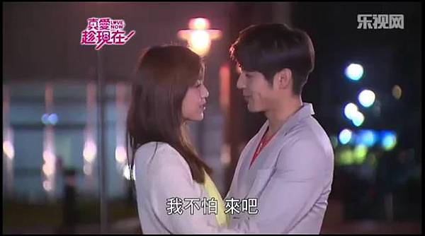 真愛趁現在 Love, Now- OTP 德茹 Cuts ep 33 part 1 - 10Youtube.com_20131229221738