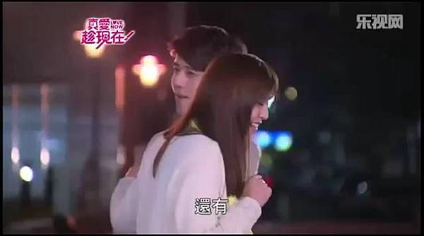 真愛趁現在 Love, Now- OTP 德茹 Cuts ep 33 part 1 - 10Youtube.com_20131229221753