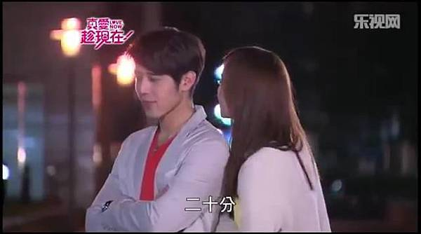 真愛趁現在 Love, Now- OTP 德茹 Cuts ep 33 part 1 - 10Youtube.com_20131229221747