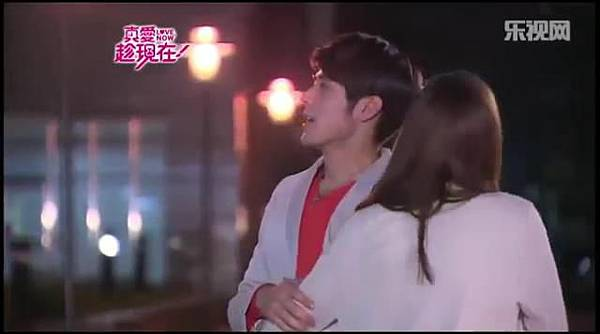 真愛趁現在 Love, Now- OTP 德茹 Cuts ep 33 part 1 - 10Youtube.com_20131229221742