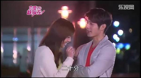 真愛趁現在 Love, Now- OTP 德茹 Cuts ep 33 part 1 - 10Youtube.com_20131229221752