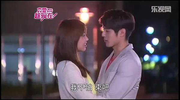 真愛趁現在 Love, Now- OTP 德茹 Cuts ep 33 part 1 - 10Youtube.com_20131229221737