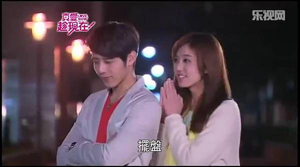 真愛趁現在 Love, Now- OTP 德茹 Cuts ep 33 part 1 - 10Youtube.com_20131229221746